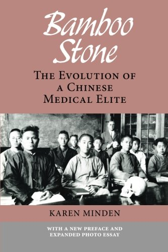 Best buy Bamboo Stone: The Evolution Chinese Medical Elite