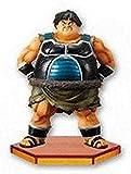 Dragonball Kai Banpresto The Legend of Saiyan 3 Inch Mini Figure #15 Shugesh