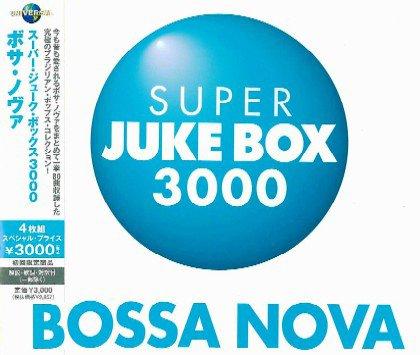 Samurai 3000 Collection - Super Juke Box 3000-Bossa Nova