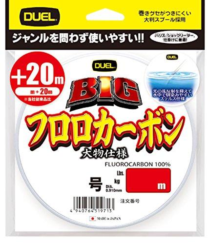 デュエル(DUEL) ハリス BIG フロロカーボンの商品画像