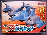 Ultraman Gaia-large shipping fighter DX CV Smith