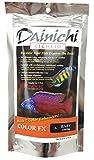 Dainichi Cichlid Food - Color FX Baby Sinking Pellet - 8.8 oz