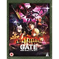 Gate Collection [2018]