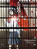 Chihayafuru Vol.8 [Japan Import]