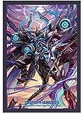 """ブシロードスリーブコレクション ミニ Vol.199 カードファイト!! ヴァンガードG 『暗黒竜 スペクトラル・ブラスター """"Diablo""""』"""