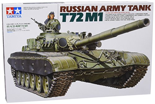 Tamiya Models T-72M1 Russian Army - Models Russian