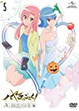 Hayate The Combat Butler - Can't Take My Eyes Off You Vol.5 [Japan DVD] GNBA-7985