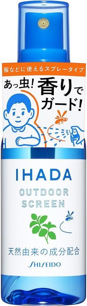 資生堂薬品 イハダ アウトドアスクリーン 香りのバリアで虫を寄せ付けないスプレー