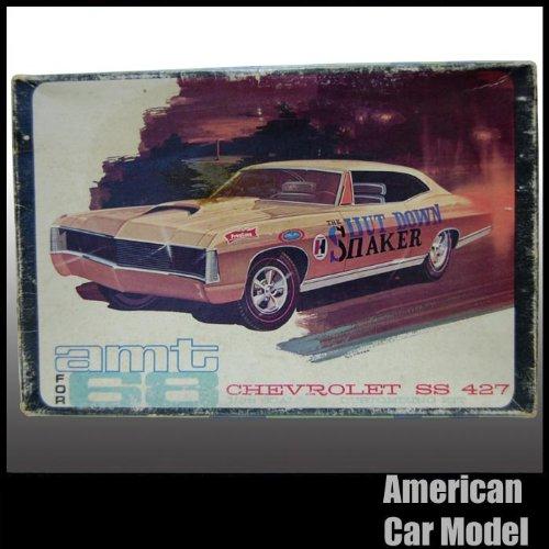 68 Chevrolet Impala SS 427 Customizing kit 1968 シボレー インパラ amt 6728-200 1:25スケール chevy シェビー プラモデル [並行