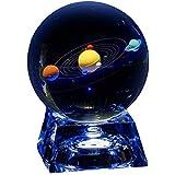 太陽系 クリスタルボール 光るコースター付き 水晶玉80mm 太陽系 おもちゃ 宇宙 置物 八つ惑星 クリスタルプレゼント 友達恋人への誕生日プレゼント 贈り物 子供天文愛好家に向き ホーム寝室オフィスの飾り