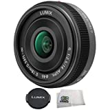Panasonic Lumix 14mm f/2.5 G Aspherical Lens for Micro Four Thirds Interchangeable Lens Cameras (Discontinued by Manufacturer)