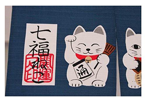 Amazon Made In Japan Shichifuku Manekineko Noren Curtain Tapestry By Narumi Home Kitchen