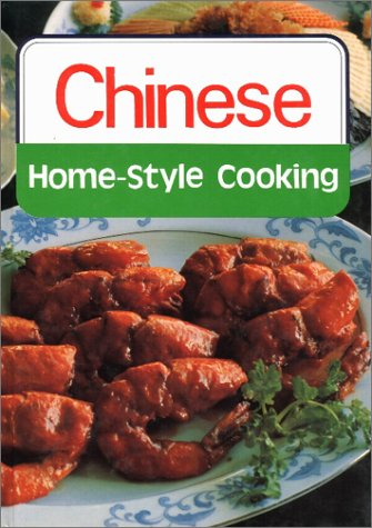 Chinese Home Style Cooking by Brand: Foreign Languages Pr