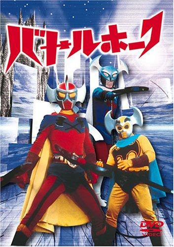 バトルホーク DVD-BOX B00092P63K
