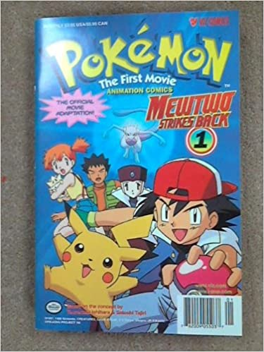 Pokemon The First Movie Mewtwo Strikes Back 1 Mewtwo Strikes Back