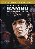 Rambo: First Blood II [Import]