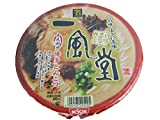 A Set of 4 Assortments of Nissin Instant Cup Ramen Ippudo Ramen with Hakata Pork Bone Based Soup. Comes with English Preparation Instructions, Chopsticks, As Well As a Gift From the Sushi Restaurant 'Iso Sushi'.