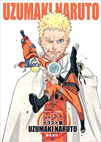 Narutoナルトイラスト集 Uzumaki Naruto ジャンプコミックス 岸本