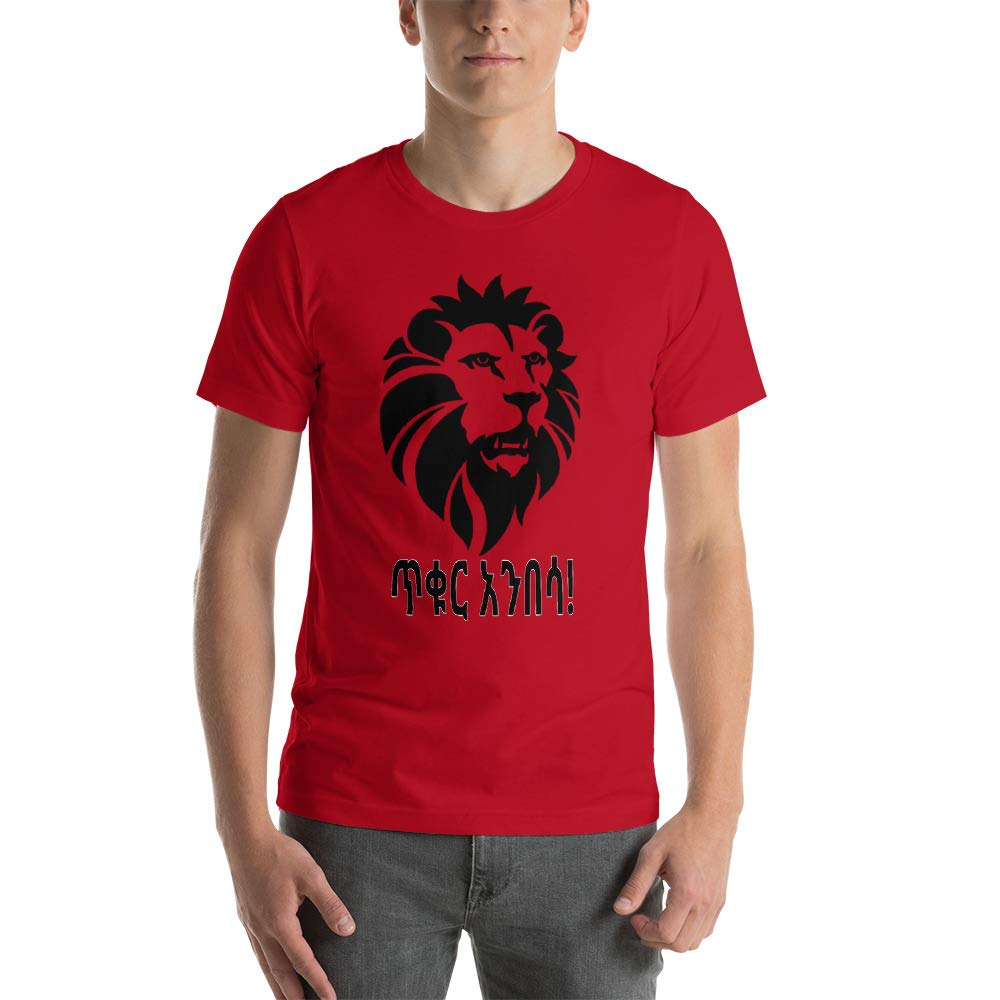New Ethiopia ጥቁር አንበሳ Black Lion Short-Sleeve Unisex T-Shirt