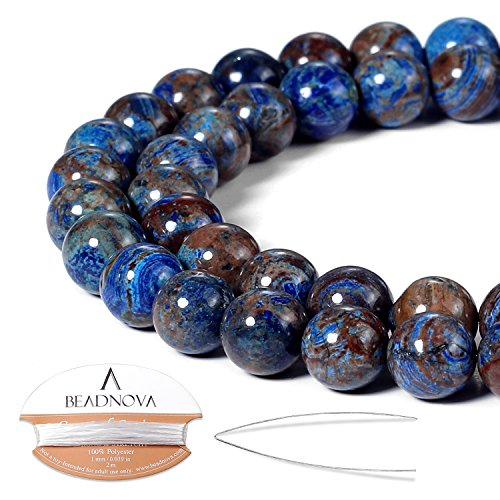 BEADNOVA 8mm Crazy Dark Blue Lace Agate Gemstone Round Loose Beads for Jewelry Making (45-48pcs) Blue Stone Beads