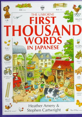 The Usborne First Thousand Words in Japanese: With Easy Pronunciation Guide  (English and Japanese Edition)