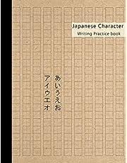 Japanese Character Writing Practice Book: Genkouyoushi Paper Notebook: Kanji Characters   Cursive Hiragana and Angular Katakana Scripts   Improve Writing with Square Guides