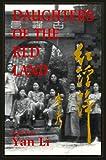 Daughters of the Red Land, Mordecai Yan Li, 0920813178