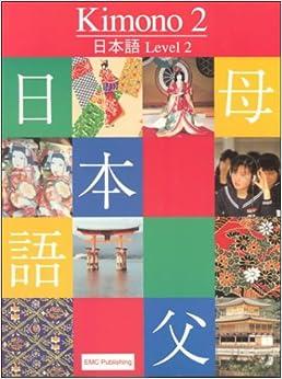 Kimono: Level 2