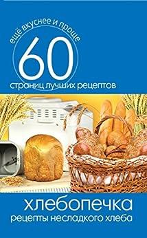 book advances in dermatological sciences complete set