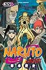 Naruto, Tome 55 : Grande guerre, ouverture des hostilités ! par Kishimoto