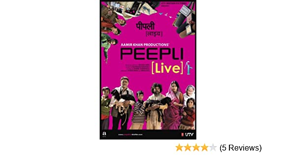 Amazoncom Peepli Live Blu Ray Aamir Khan Productions Hindi