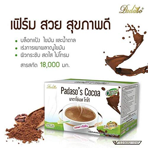 Padaso's Cocoa Diet Slimming Bern Block Fat Loss Weight Brightening Skin by Padaso's by pattama