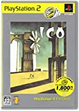 ICO (PlayStation2 the Best) [Japan Import]
