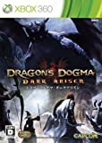 Dragon's Dogma: Dark Arisen [Japan Import]