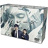サイレーン 刑事×彼女×完全悪女 DVD-BOX