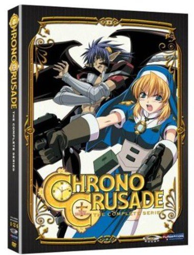 Chrono Crusade: Complete Series S.A.V.E. by Funimation