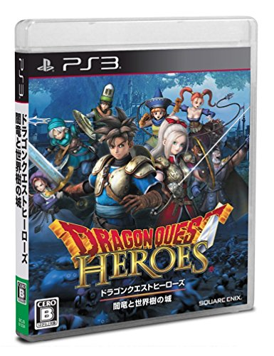[Dragon Quest Heroes Darkness Dragon and of the World Tree Castle (First Award