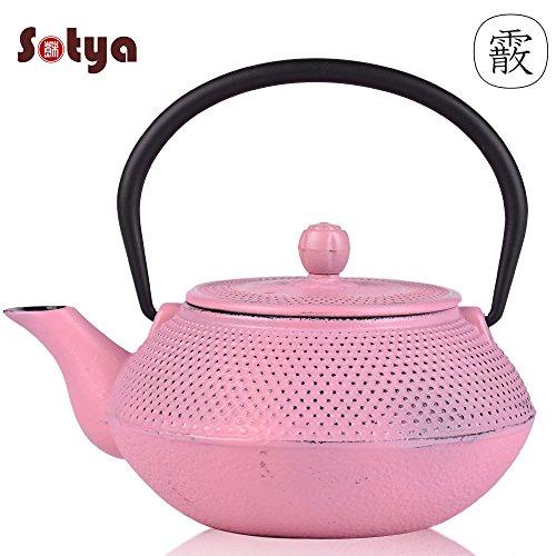 pink electrical teapot - 2