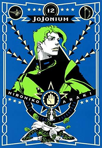 ジョジョの奇妙な冒険 [函装版] JOJONIUM 12 (愛蔵版コミックス)