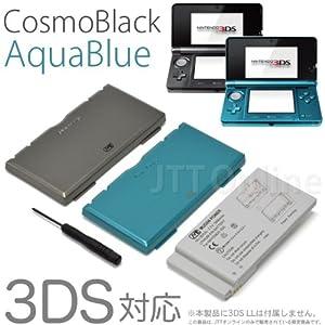 Nintendo 3DS用 大容量内蔵バッテリー Pro 5,800mAh