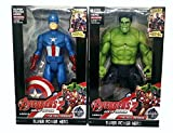HALO NATION Avengers Toys - Captain America + Hulk - Action Figure