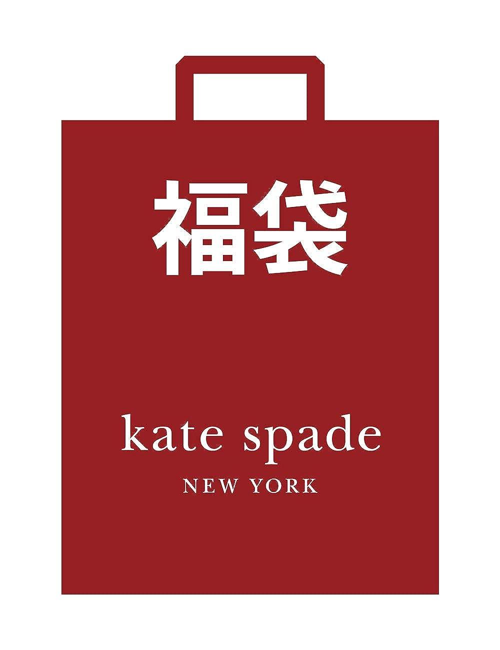 [ケイトスペード] kate spade 福袋 レディース バッグ 財布 2点セット アウトレット [並行輸入品] B07K7965YW  選べるバッグ【A】