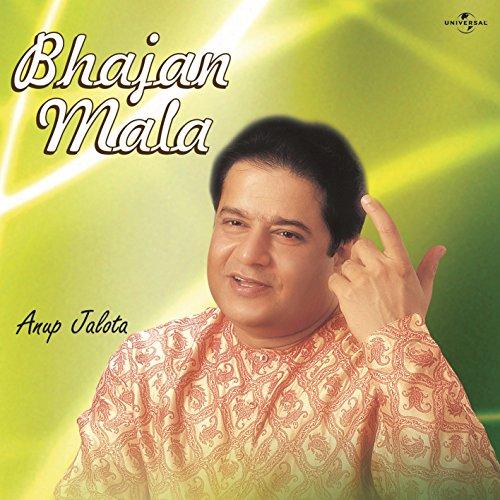 Anup Jalota Bhajan Archives - Page 3 of 3 - Lyrics Hindi ...