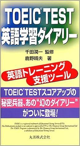 Toeic Training Reading Comprehension 730 Epub