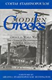 Modern Greeks: Greece in World War II: The German Occupation and National Resistance and Civil War