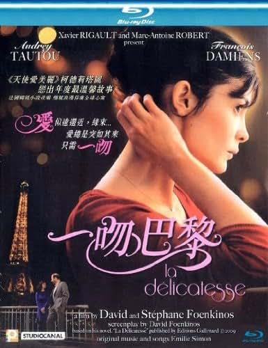 La Delicatesse Blu Ray (Region A) (English Subtitled) a.k.a. Delicacy