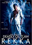 Deadly Outlaw: Rekka cover.