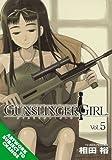 Gunslinger Girl Volume 5