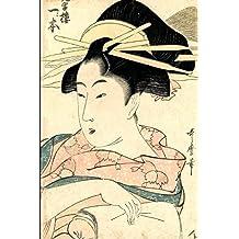 Japanese Art Woodblock Notebook no.3: Japanese ukiyo style woodblock print notebook, journal book. Attractive 6x9 lined Japanese art blank book featuring traditional Kimono women geisha hairstyle. Kitagawa Utamaro