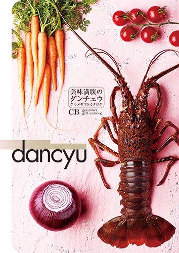 dancyu(ダンチュウ) グルメ カタログギフト CBコース B00CN5ZMZI